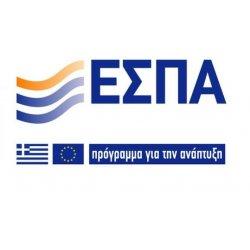 ΕΣΠΑ 5000 ευρώ για Ε-shop